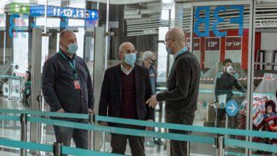 Photo of İstanbul Havalimanı'na inceleme