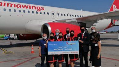 Photo of Romanya'dan ilk uçak Antalya'ya indi