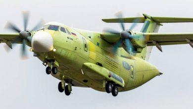 Photo of Rusya'da Il-112V test uçuşunda düştü