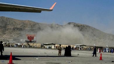 Photo of Kabil'de arka arkaya bombalar patladı