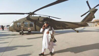Photo of Taliban'a kalan Afgan Hava Kuvvetleri