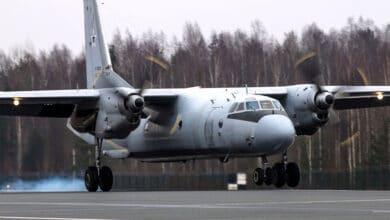Photo of Rus An-26 bulunamadı